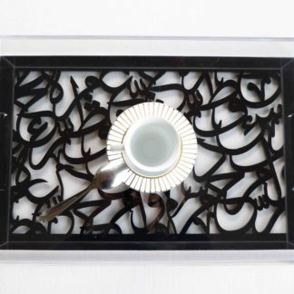 Acrylic Tray with Arabic Calligraphy- white cup